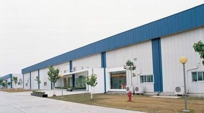 Ningbo Yuhui Communication Equipment Co., Ltd.