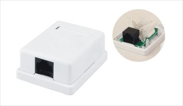 China ABS Material Single Port Surface Mount Outlets RJ45 Box White Surface Box With PCB YH7015 supplier